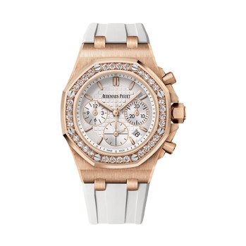 Royal-Oak-Offshore-Chronograph-in-rose-gold-Ref.-26231OR.ZZ.D010CA.01